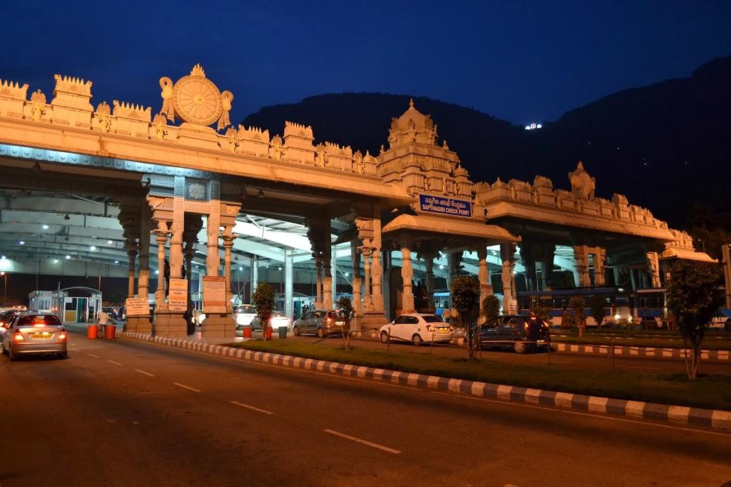 Tirupati Balaji Temple- Trip planner